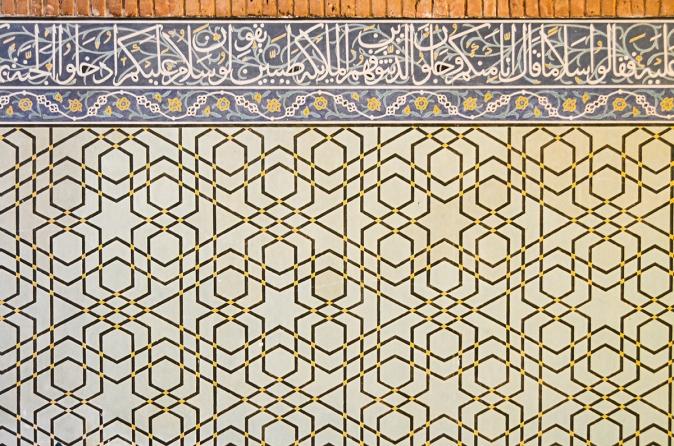 MosquePattern_PhSh